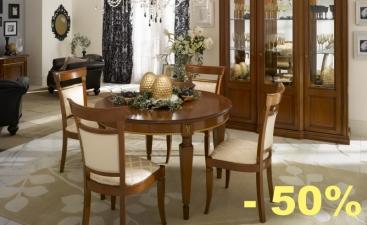 Комплект Villanova Mario - Стол+6 стульев ANGELICA Sala ciliegio
